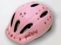 hk-helmet